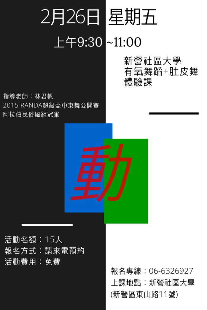10 (1)