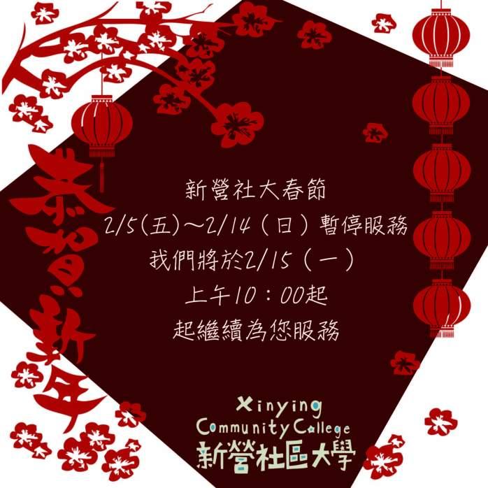 105春網站封面文宣-03 (1)