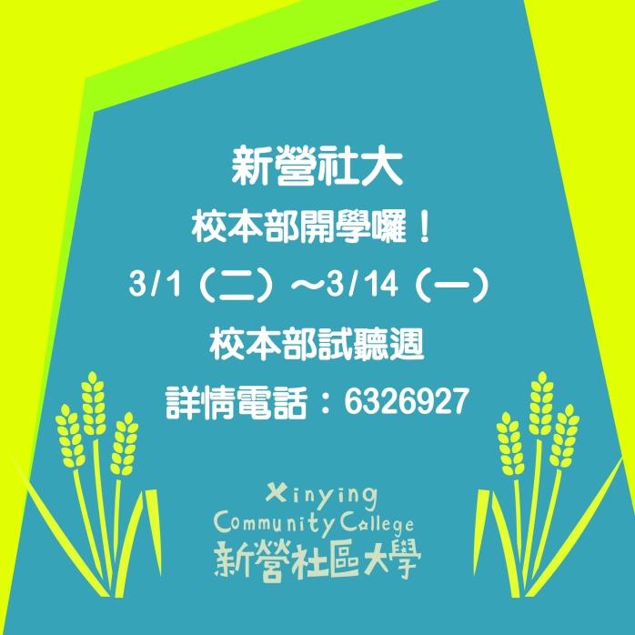 105春網站封面文宣-04