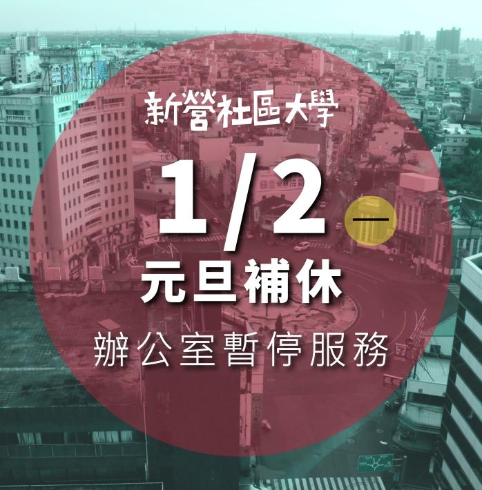105秋網站封面文宣-17.jpg